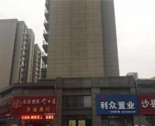 华城名府 市中心繁华地段 地铁口沿街门面 58米层高可隔两层