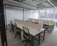 (出租)联合办公雨花客厅世茂城品工位独立办公室拎包办公一价全含