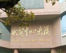 (出租) 世贸中心大厦 山西路核心商圈