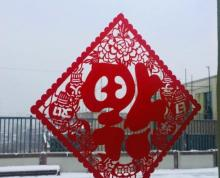 五塘缤纷商业广场美容医疗诊所承包