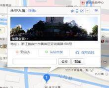 (出租) 出租永宁大厦写字楼350平,30/平毛坯可看