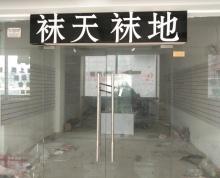 [A_21958]【第一次拍卖】涟水县中央城3号楼215室