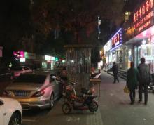 新街口商圈 珠江路繁华地段商铺 出租 无转让位置佳