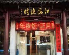 (转让)(镇江淘铺推荐)丹阳市康居园营业中酒店整体转让