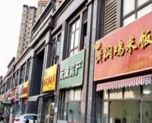 江宁大学城现有旺铺出售 位置极佳 人流爆满