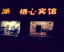(转让) 九里汉城商业街商铺生意转让