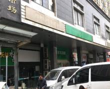 (出售) 鼓楼龙江沅江路农贸市场旁一楼沿街门面,年租90万