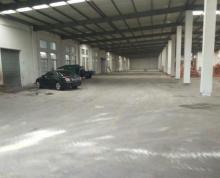 (出租) 出租溧水工业园单层厂房1800平米 独立大门