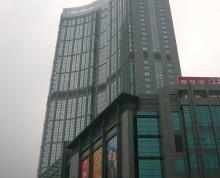 [A_29603]【变卖】南京市建邺区江东中路305号2063室房产