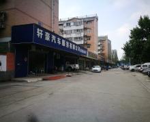 天润城地铁站旁江岸水城沿街商铺低价急售