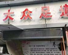 (转让)水陆寺巷59平足浴店整转1.5万(广城免费介绍)