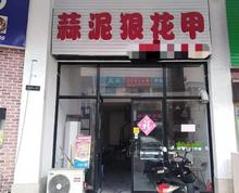 (转让) (HP)通州玫瑰坊37平米精美小吃店忍痛转让