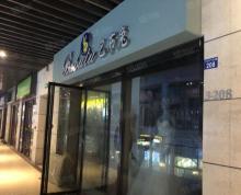 (出租)万达金街 2楼商铺 可开工作室 餐饮 外卖 调高5.5