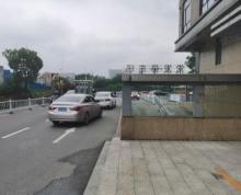 (出租)锁金村迈皋桥板块南京站地铁口好停车 三相电