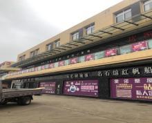 (出租) 店铺转让永阳镇交通东路建材市场
