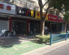 店面出租 江宁东山上元大街813号