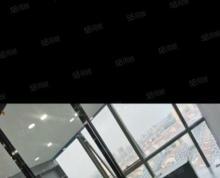 (出租)苏宁广场72平办公室