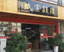 (出售)专业值得信赖夫子庙瞻园路正规门面纯商铺一套