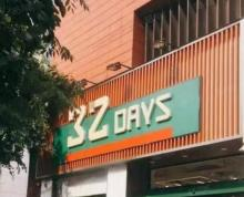 (出租)建邺区金鹰购物中心附近纯一楼200多平沿街商铺出租