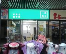 (转让)吾悦广场一层商铺,化妆品店紧挨大门