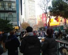 (出租)珠江路与中山路交叉口金鹰对面临街旺铺出租市口非常好人流量大