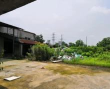(出租)江宁禄口厂房和空地出租