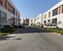 全新独栋产权厂房扬中智能制造产业园 可贷款 独立产权50年