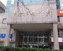 长江路长江贸易大厦179平精装可注册