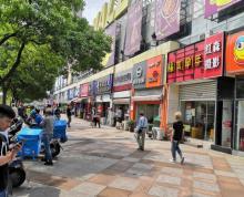 (出租)仙林 学则路地铁亚东商业街沿街商铺转让,可餐饮