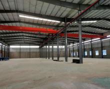 (出租)桥林工业区 单层2000厂房出租 层高9米 行车10吨