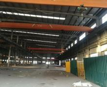 (出租) 大港工业园区钢结构厂房2栋30000平可分栋出租