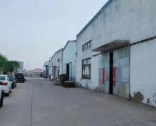 (出售)射阳洋马工业园厂房出售,