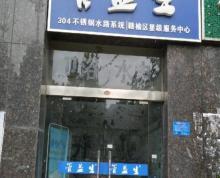 吉房出租赣榆实验中学北面中央名府门面房