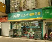 黑龙江路沿街纯一楼门面出租