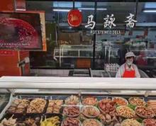 (转让)相城区元和街道大润发内马泳斋熟食专柜卤味烤鸭旺铺个人急转