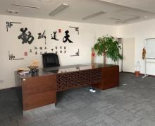 (出租)珠江路(新世界中心)超大老板办公室 采光超好通透性强支持季付生成房源报告