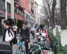 (出售)珠江路 成贤街 南大旁 临街门面 重餐饮 营业中
