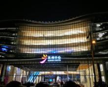 (出售)苏州中心餐饮旺铺,现品牌海底捞承租,年租8.4万,带递增。
