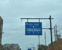 (出售)紧贴青年路高架口丨亭湖医院斜对面丨三门头丨双向丨包税诚售