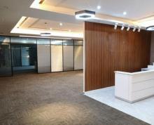 (出售) 南站旁 办公中心 超大平层 性价比高 精装 上升空间大 随看