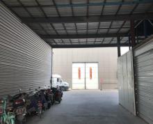(出租)厂房出租,可以短租,用于仓储,周转