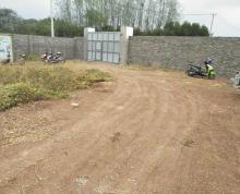 (出租) 江宁湖熟337省道耀华社区独院基本硬化场地7亩交通便利有围墙