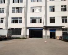 [A_32642]【变卖】沭阳县康美特服装厂所有的位于沭阳县龙庙镇205国道南侧厂房、土地使用权及附属设施