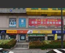 盐城铜马广场邮政大厦五星电器楼上旺铺chu?zu?q
