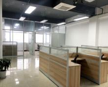 (出租)房东直租江宁124平办公室双地铁精装写字楼