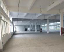 (出租) 建军东路 二层厂房出租 4000平 适合服装电子商务