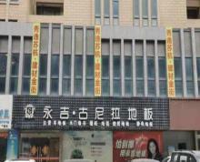 (出售)万达广场对面建材一条街门面房出售179平方395万上下两层