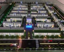 六合开发区车创创新港项目招商