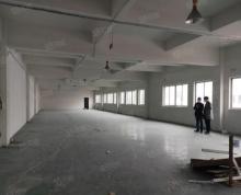 (出租)元和蠡口仓库,二楼800平1700平,大货梯,13米汽车方便