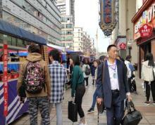 (出租) 狮子桥步行街商铺出租 无转让费 业态不限 执照可办